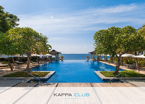 Kappa Club Crimson Mactan Resort & Spa 5* - 1