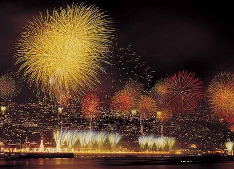 Réveillon à Madère avec soirée du Nouvel An à l'hôtel - 1