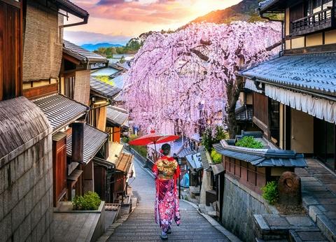 Combiné Tokyo - Kyoto en 3* ou 4* - 1