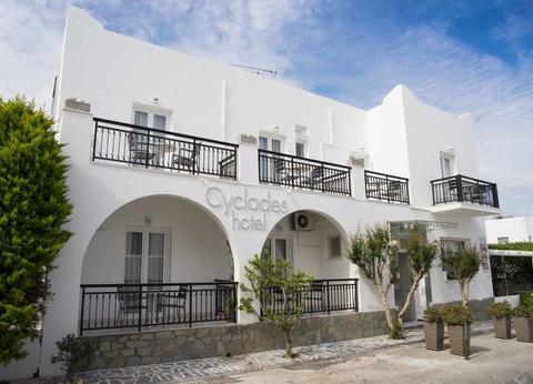 Hôtel Cyclades 2* - 1
