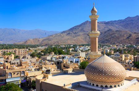 Circuit Splendeurs d'Oman & des Emirats et extension Péninsule de Musandam 3* - 1