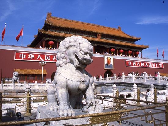 Chine - Hong Kong - Circuit La Chine, l'Empire du Milieu