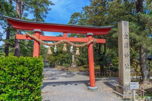 Circuit Samouraïs et Jardins zen et Alpes japonaises - 1