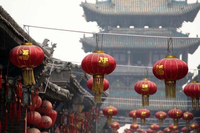 Chine - Circuit Merveilles de Chine