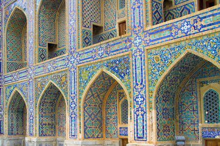 Ouzbékistan - Circuit Splendeurs de l'Ouzbékistan